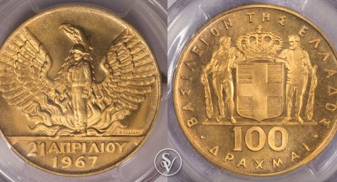 1967 100 drachmai gold Revolution gold MS66 PCGS