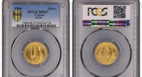 1966 Cyprus Makarios gold sovereign MS67 PCGS
