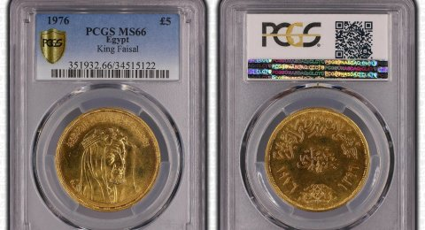 1976 Egypt King Faisal 5 pound gold MS66 PCGS