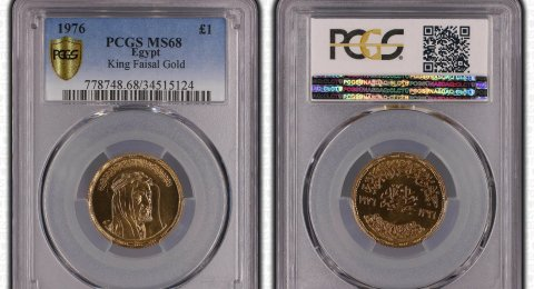 1976 Egypt King Faisal gold 1 pound MS68 PCGS