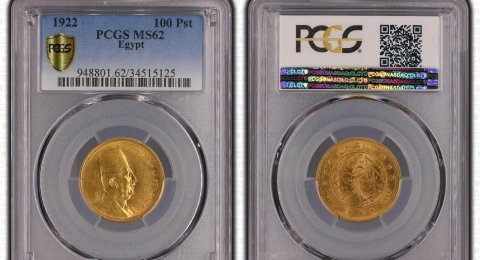 1922 100 Piastres Egypt gold MS62 PCGS