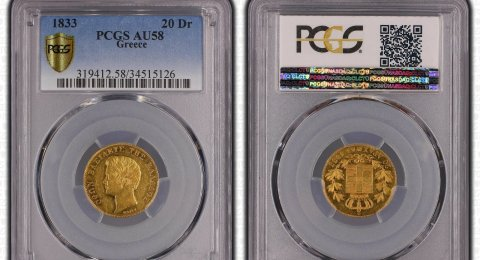 1833 20 DR GOLD OTHON GREECE AU53 PCGS