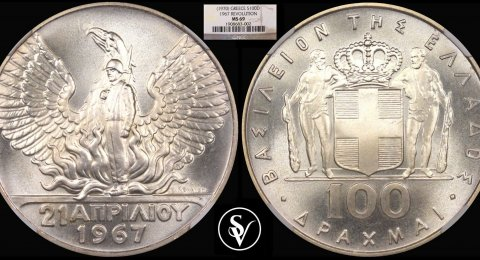 100 Drachmai silver 1967 (1970) Revolution MS69 NGC