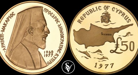 1977 50 Pounds Makarios gold proof
